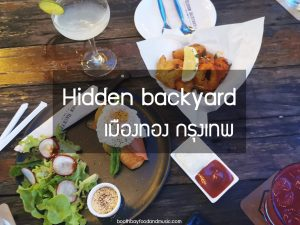 hidden backyard